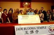 德州佛教會教學用品捐贈