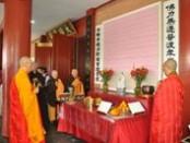 佛法為人帶來安樂之道—記玉佛寺觀世音菩薩聖誕法會