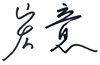HungI-signature